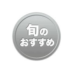 飲み放題付き★宴会コース 3種類