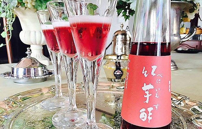 美人の元!ワイン色のアンチエイジング酢「紅芋酢」