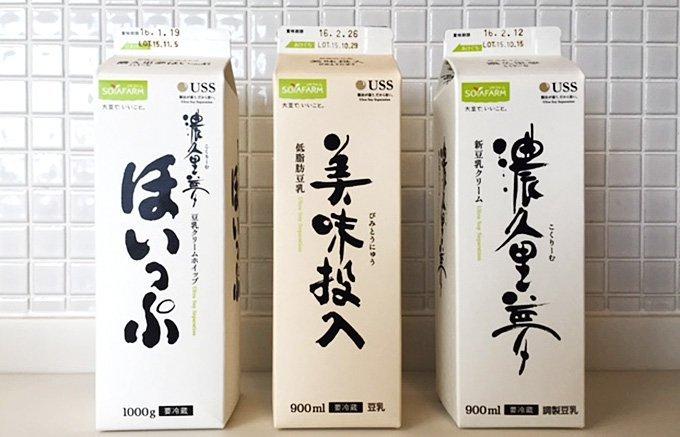 美容と健康のために!朝起きたら必ず飲むべきドリンク3選