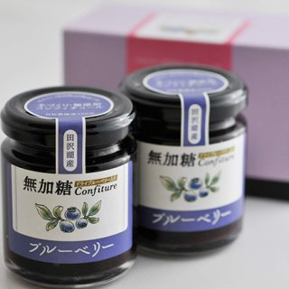 完熟果実の無加糖!秋田・エコニコ農園の超自然派ブルーベリーコンフィチュール