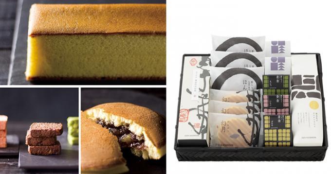 贈った後も実用性を発揮する黒い籠の和菓子