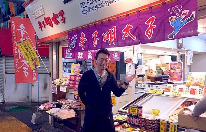 """お歳暮に!!博多の台所""""柳橋連合市場""""のこだわり明太子「ゆずイカ明太子」"""