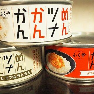 【工場見学】あの人気商品も!九州の工場見学ができる絶品グルメ5選
