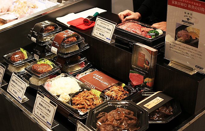 伊勢丹新宿店×ぐるなびのコラボレーション!和食の素晴らしさに触れる一週間