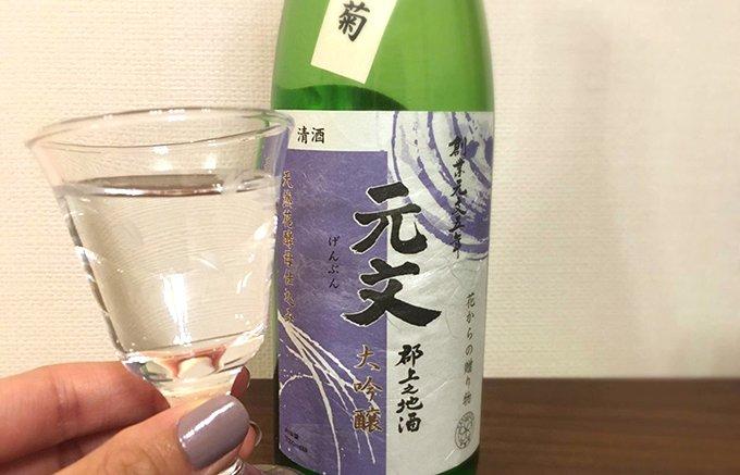 ワイングラスで乾杯!花酵母で造られたフルーティーで華やかな新しい日本酒