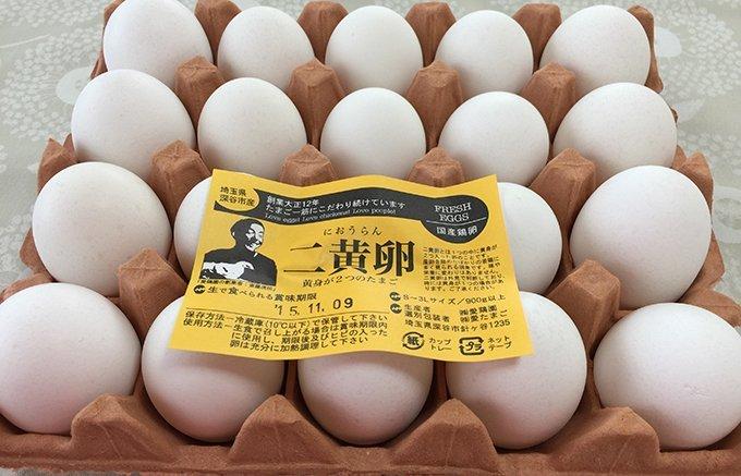 卵かけご飯の極み!食通が選んだ絶品たまご5選