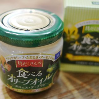 ご飯のお供に、お酒のおつまみに!世界で数々の賞を受賞した「食べるオリーブオイル」