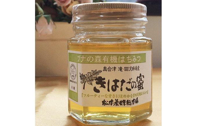 世界規格を基にできた日本初のオーガニックはちみつ「有機はちみつ 栃の花」