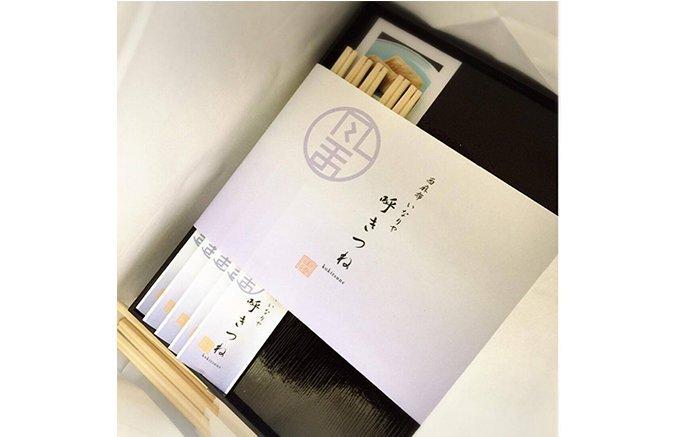 海外に自信をもっておすすめできる!完璧な日本のソウルフード5選