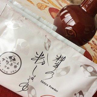 京都の老舗料亭「下鴨茶寮」で絶対買いたい京の伝統を感じ、匠の技が光る看板商品3選