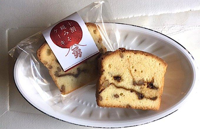 甘いか塩っぱいか、十割糀みそケーキ