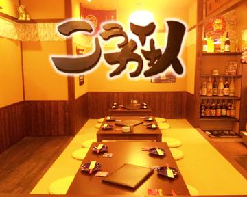 神戸の沖縄料理店「卑弥呼」が10周年-「沖縄物産 …