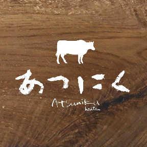 焼肉きんぐ 曙店(地図/豊橋/焼肉) - ぐるなび