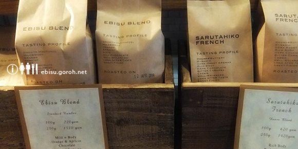 コーヒーの袋が棚に羅列されている