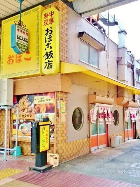 チャーハン道を極める!激ウマ炒飯が味わえる全国名店記事6選