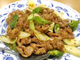 スパイス香る羊肉料理がクセになる!神田「北海」の内モンゴル式中華めしの記事で紹介されました