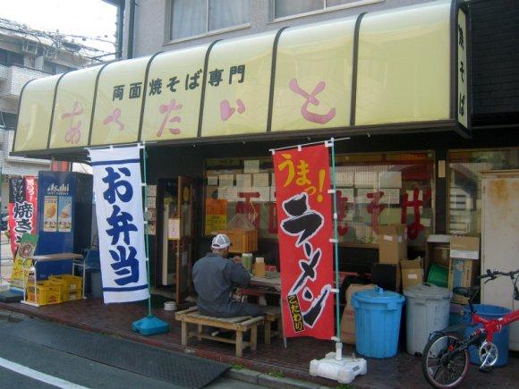 東京でも味わえる!?大分生まれのご当地グルメ・日田やきそばの記事で紹介されました