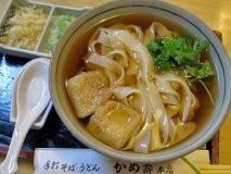 冷たいきしめんにうどんも!マニアが厳選する愛知県周辺のウマイ麺6記事
