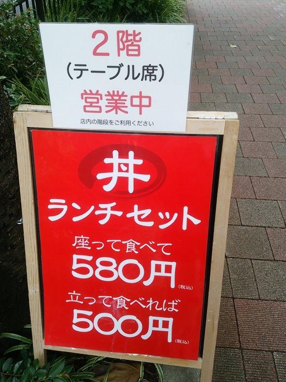 横浜でワンコインランチ!関内・馬車道界隈のお得過ぎる6軒の記事で紹介されました