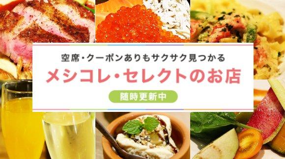新宿でがっつりランチ!デカ盛り丼やコスパ抜群メシなど大満足なお店6選