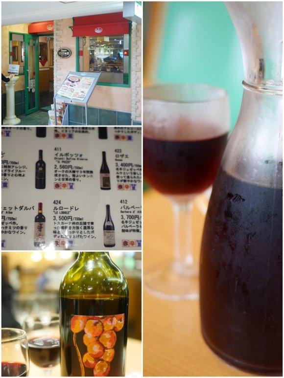 センベロも可!品川~新橋のチョイ飲みできるチェーン店5選の記事で紹介されました