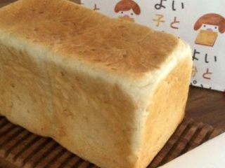 もちもち感が癖になる!素材に拘った「毎日でも食べたい」食パン専門店