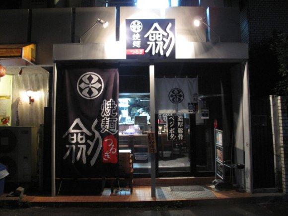 ラーメン街道・高田馬場のこってり濃厚ラーメン選り抜き5軒