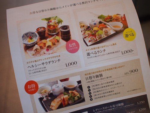 Shari The Tokyo Sushi Bar(シャリザトウキョウスシバー)(地図/写真 ...