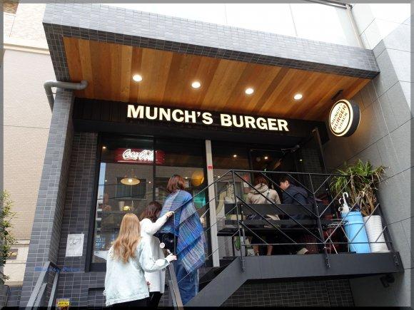 MUNCH'S BURGER SHACKの外観