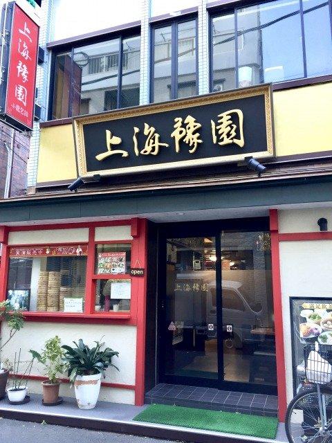 上海豫園の店舗外観