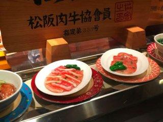 松阪牛が1皿350円から!お肉が回る、夢の「回転焼肉」が体験できる店の記事で紹介されました