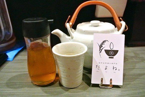 夏バテのときや飲みの〆にも!創作お茶漬け専門店「だよね。」