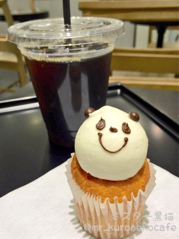 ここを押さえなきゃ始まらない!東京駅周辺のグルメな店6記事