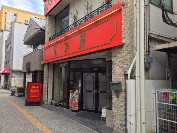 大阪で食べる本格水餃子!個性豊かな名店6選の記事で紹介されました