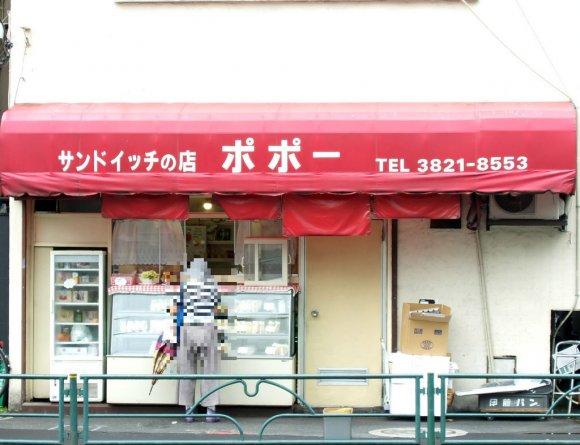 全部駅近!売り切れ必至・魅惑のたまごサンド7選@京浜東北線