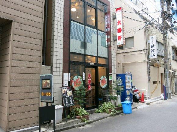 最古は1914年!東京の老舗ラーメン調べてみた!
