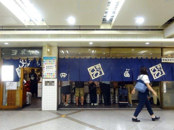ひとり酒やサク飲みにもぴったり!気軽に立ち寄れる大阪の酒場12選