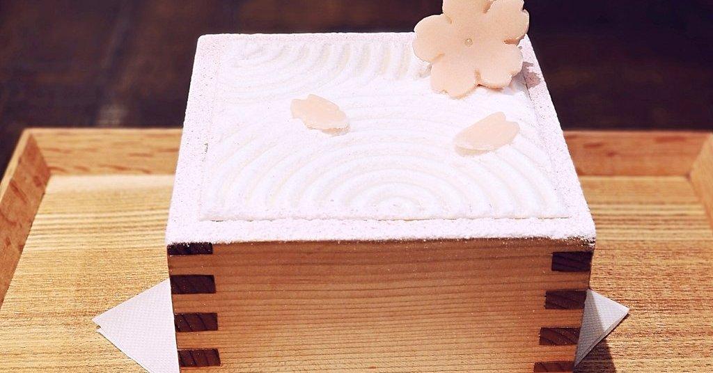 サロン銀座茶房の茶房パフェ 桜