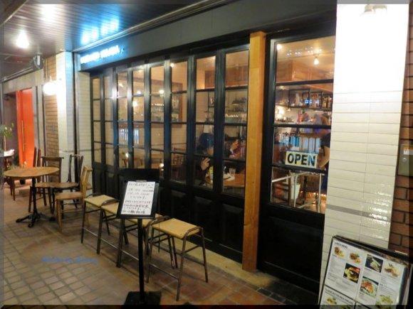 バーガーマニア広尾店の店舗外観写真