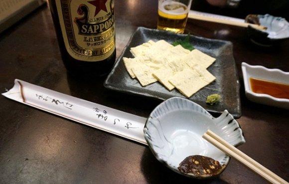 酒場ファン愛飲ビール「赤星」を置く都内の定番大衆酒場5選★の記事で紹介されました