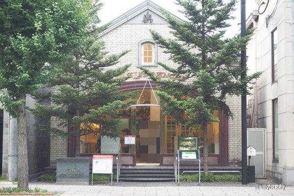 マールブランシュ 京都北山本店の外観