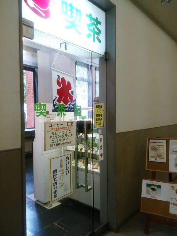 官公庁は隠れたグルメの宝庫!横浜でおすすめの役所メシ5選!