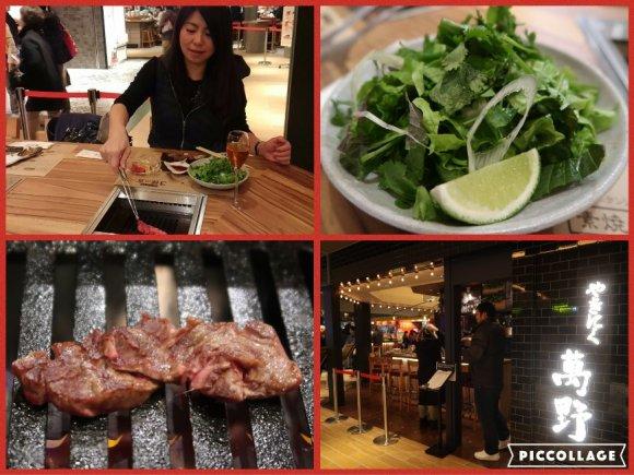 大阪・梅田駅直結!「ルクアバルチカ」に先月オープンした注目のお店9選の記事で紹介されました