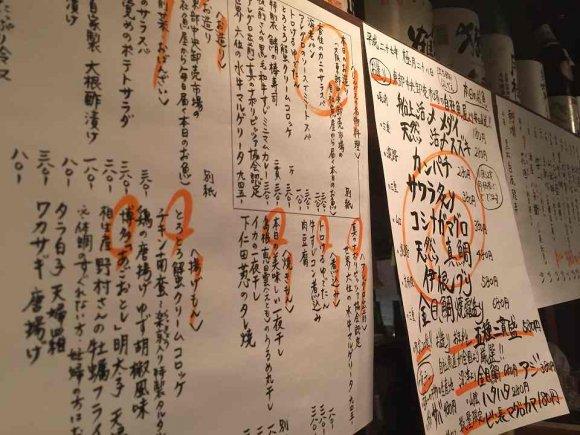 日本酒も全品380円!市場直送の鮮魚が激安で楽しめる人気店