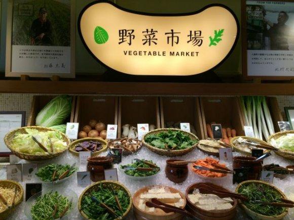 多種多彩な野菜が魅力!新宿で体に嬉しいランチビュッフェ4選の記事で紹介されました