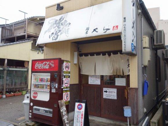 今、金沢駅周辺がアツイ!地元のラーメン通が選ぶ、新旧ラーメン店5選の記事で紹介されました