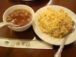 海鮮翡翠炒飯
