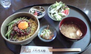 桜肉のタルタル丼