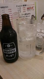 黒ホッピーセット