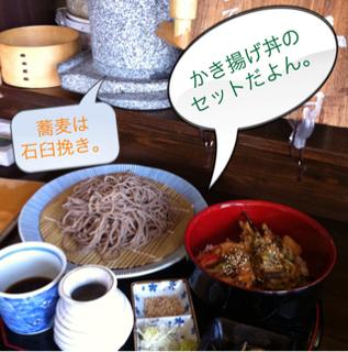 かき揚げ丼と蕎麦